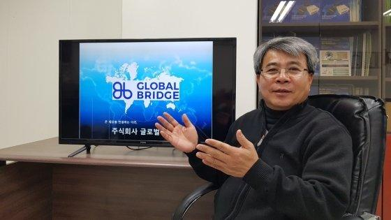 """""""사장될 뻔한 토종 보안통신기술로 글로벌 공략"""""""